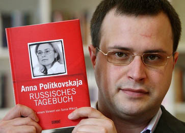 Ilya Politkovsky