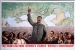Sotto la guida del grande Stalin - in avanti verso il comunismo!