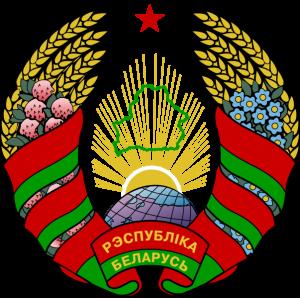 La repubblica bielorussa