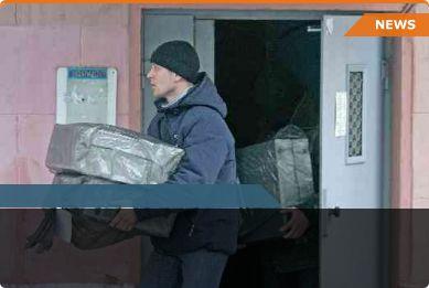 Perquisitizioni e sequestri in Bielorussia
