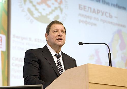 Sergej Sidorki
