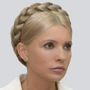 YuliaTymoshenko_reasonably_small