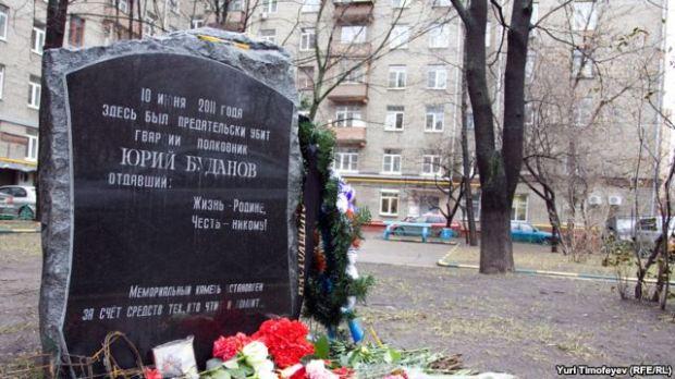 Lapide per Budanov