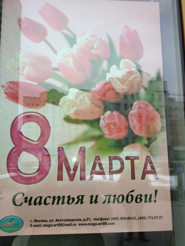 20120308-052654.jpg