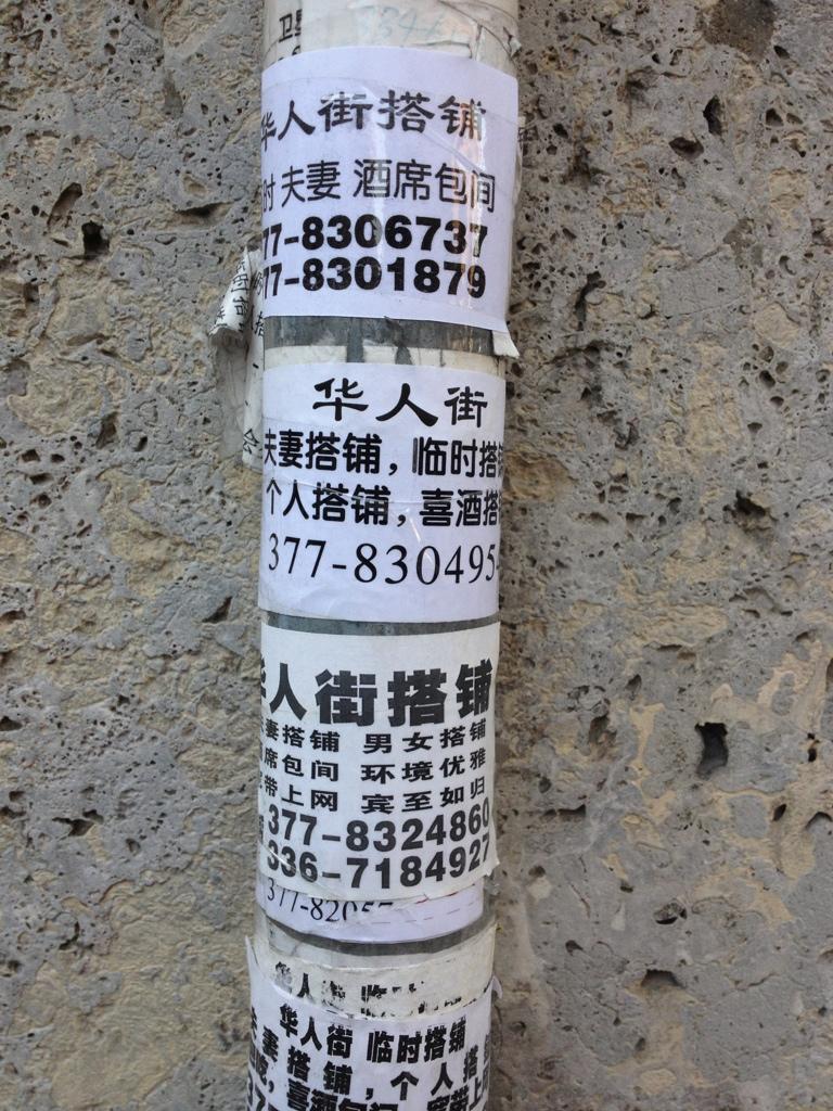 20120321-074639.jpg