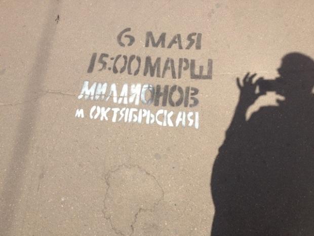 20120505-140029.jpg