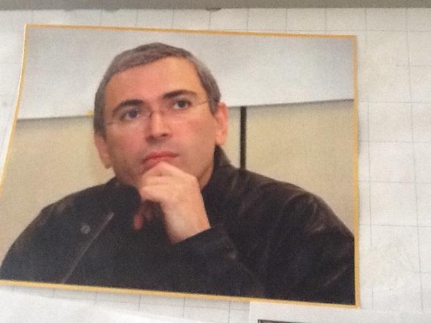 Mikhail Khodorkovskj