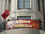 9 maggio e bandiere
