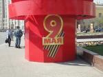 Davanti al Bolshoi