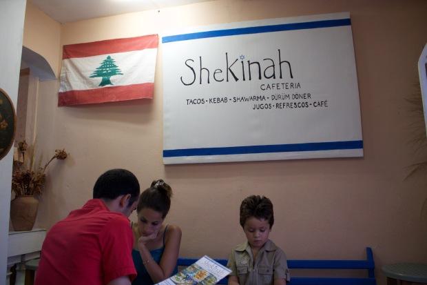 Dentro Shekinah